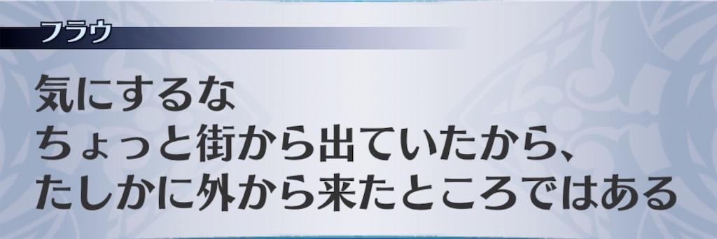 f:id:seisyuu:20200424123048j:plain