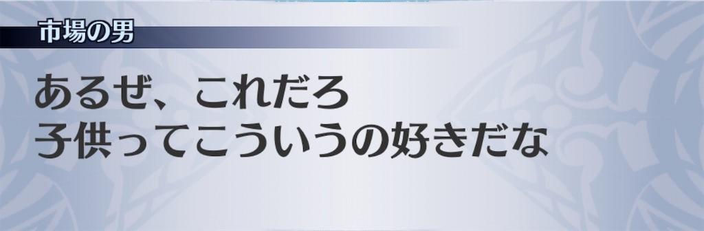f:id:seisyuu:20200424123101j:plain