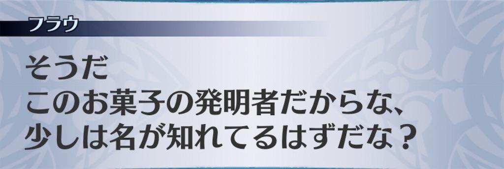 f:id:seisyuu:20200424123234j:plain