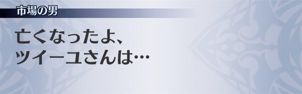 f:id:seisyuu:20200424123344j:plain