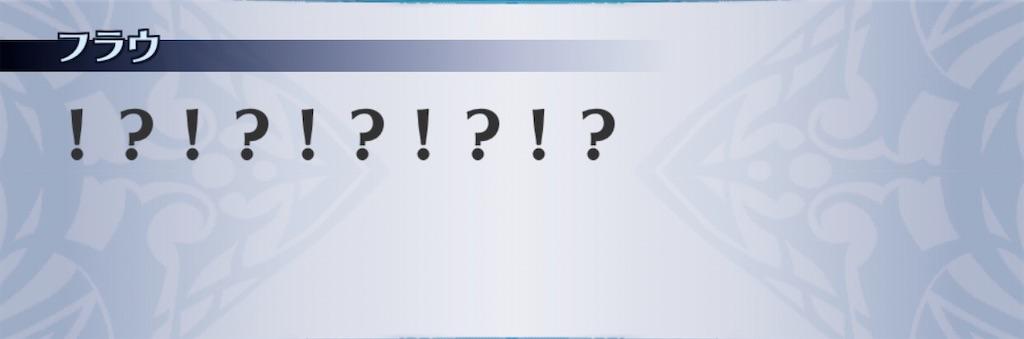 f:id:seisyuu:20200424123348j:plain