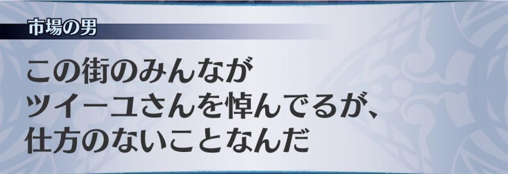 f:id:seisyuu:20200424123708j:plain