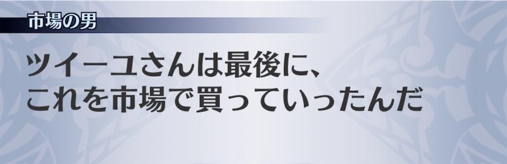 f:id:seisyuu:20200424123725j:plain