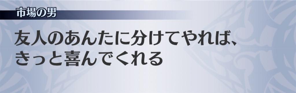 f:id:seisyuu:20200424123729j:plain