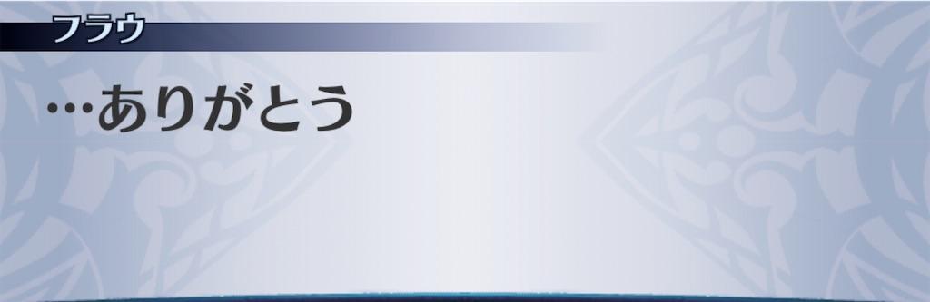 f:id:seisyuu:20200424123734j:plain