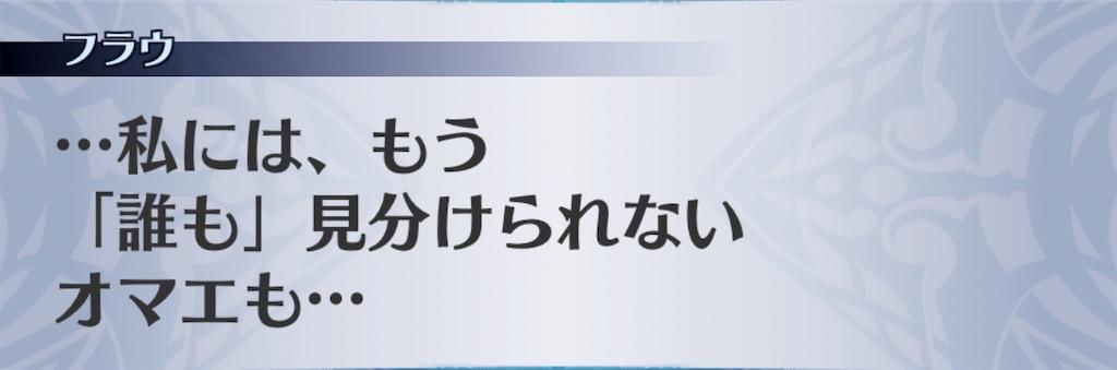 f:id:seisyuu:20200424123752j:plain