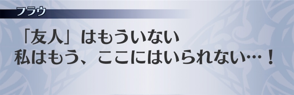 f:id:seisyuu:20200424123800j:plain
