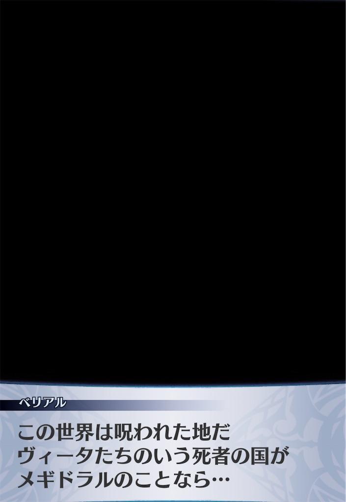 f:id:seisyuu:20200424144351j:plain