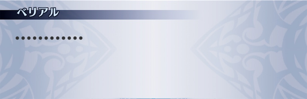 f:id:seisyuu:20200424144647j:plain
