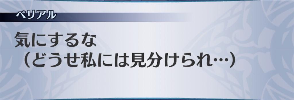 f:id:seisyuu:20200424144757j:plain