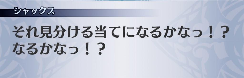 f:id:seisyuu:20200424145211j:plain