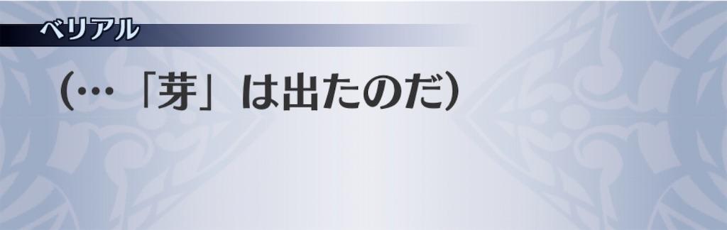 f:id:seisyuu:20200424145359j:plain