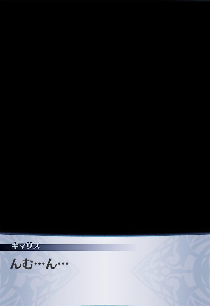 f:id:seisyuu:20200424155452j:plain
