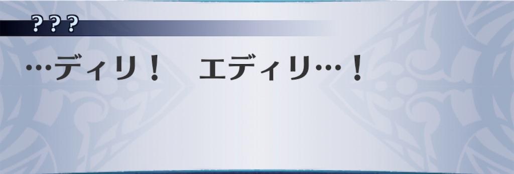 f:id:seisyuu:20200424155458j:plain