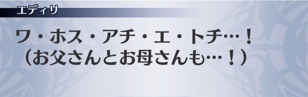 f:id:seisyuu:20200424155653j:plain