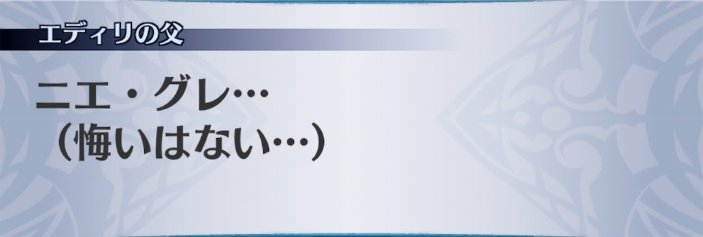f:id:seisyuu:20200424160243j:plain