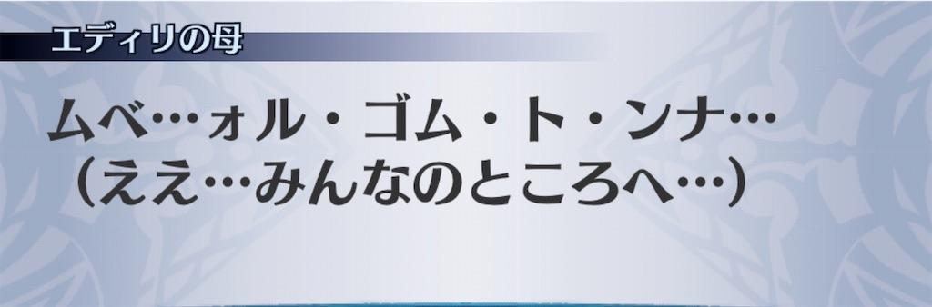 f:id:seisyuu:20200424160420j:plain