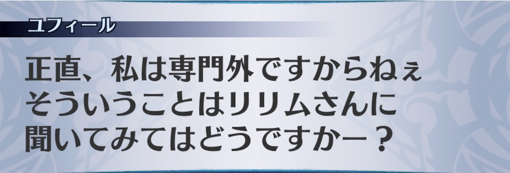 f:id:seisyuu:20200424160622j:plain