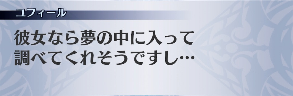 f:id:seisyuu:20200424160626j:plain