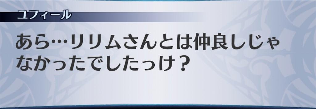 f:id:seisyuu:20200424160818j:plain
