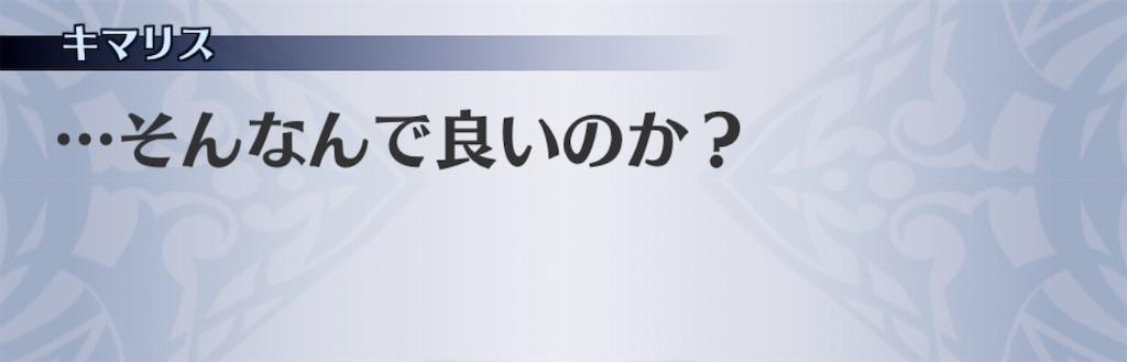 f:id:seisyuu:20200424160934j:plain