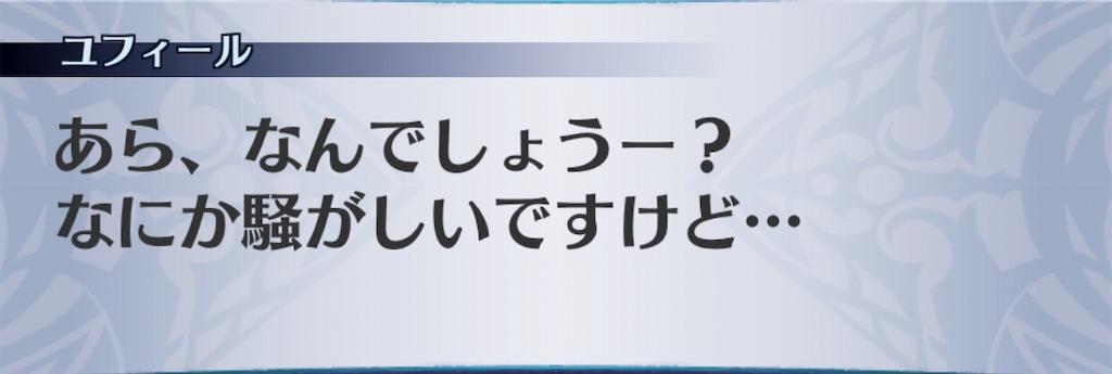f:id:seisyuu:20200424161303j:plain