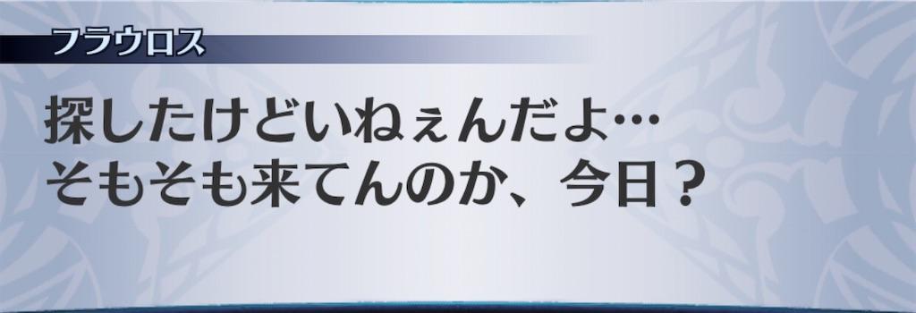 f:id:seisyuu:20200424162058j:plain