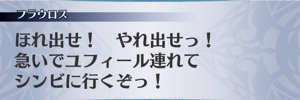f:id:seisyuu:20200424162151j:plain