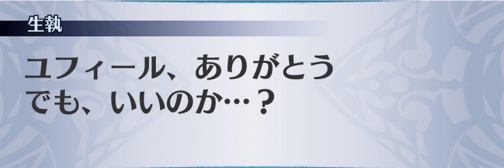 f:id:seisyuu:20200424162253j:plain