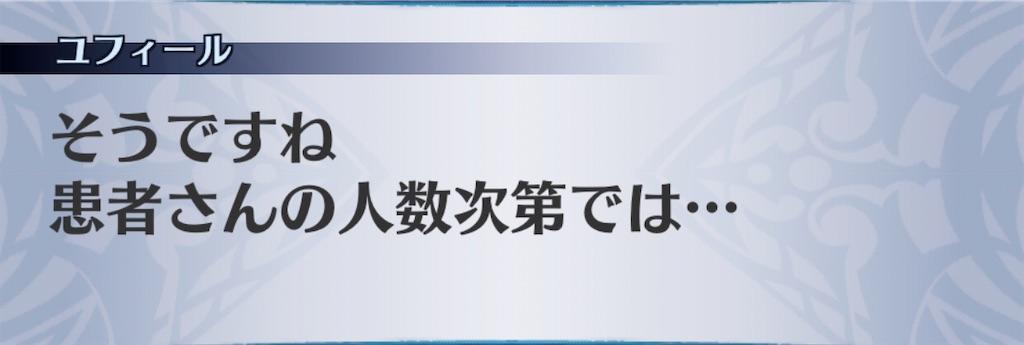 f:id:seisyuu:20200424162545j:plain