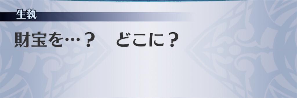 f:id:seisyuu:20200424191828j:plain
