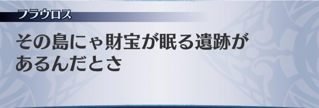 f:id:seisyuu:20200424192005j:plain