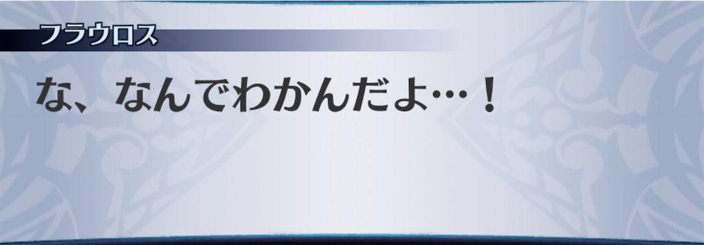 f:id:seisyuu:20200424192018j:plain