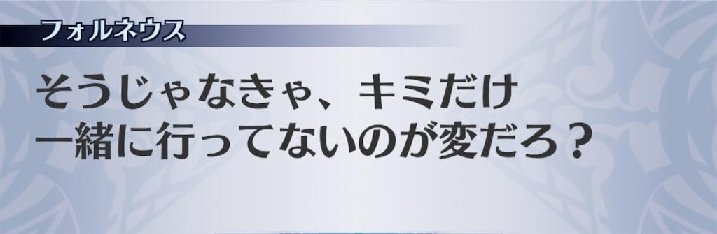 f:id:seisyuu:20200424192022j:plain