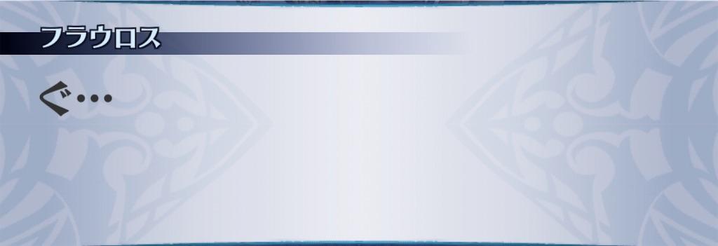 f:id:seisyuu:20200424192027j:plain