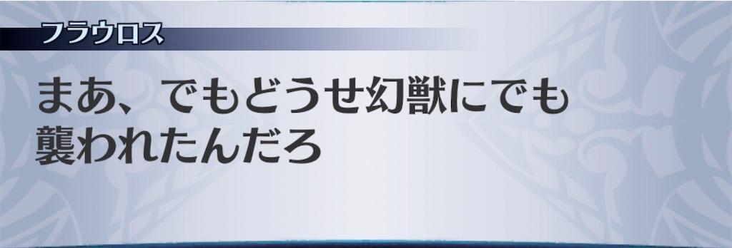 f:id:seisyuu:20200424192142j:plain