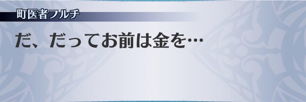f:id:seisyuu:20200425161147j:plain