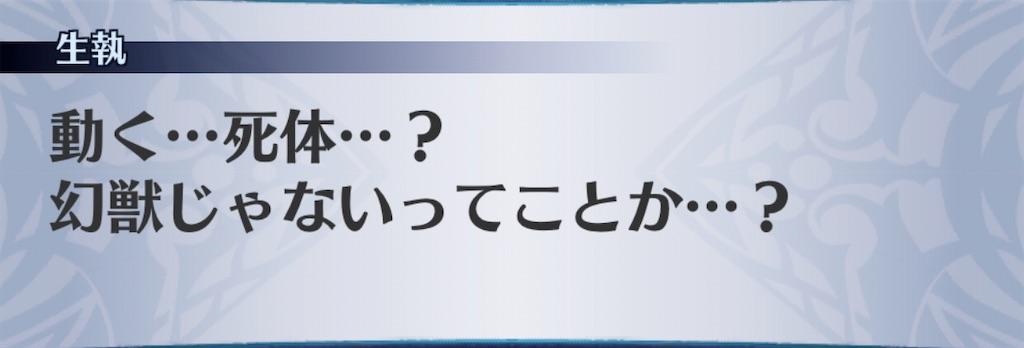 f:id:seisyuu:20200425161736j:plain
