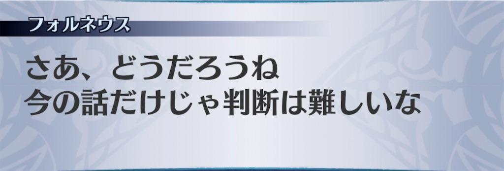 f:id:seisyuu:20200425161740j:plain