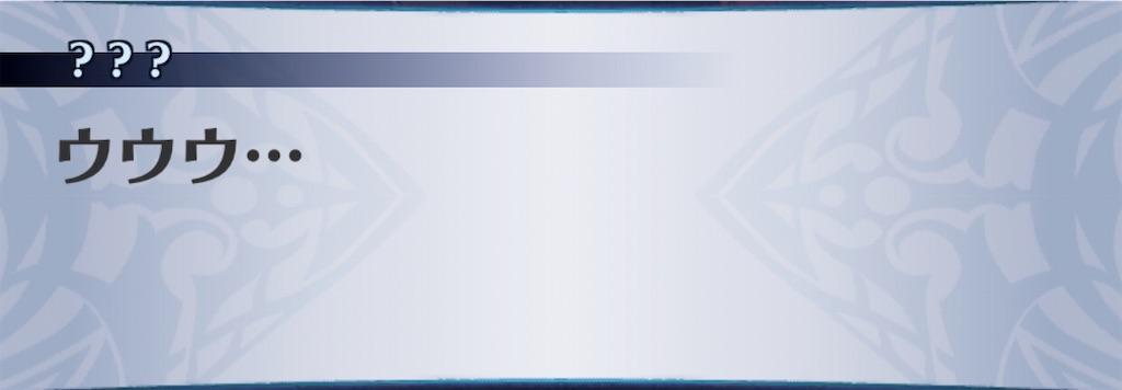 f:id:seisyuu:20200425163035j:plain