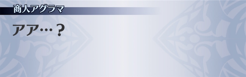 f:id:seisyuu:20200425164038j:plain