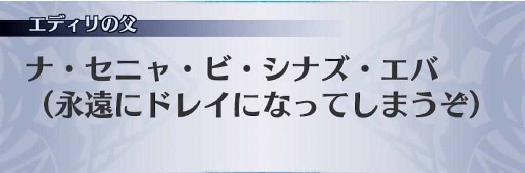 f:id:seisyuu:20200425164359j:plain