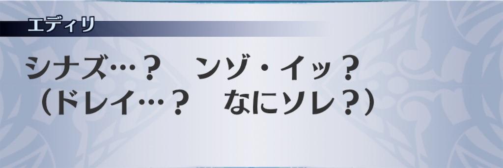 f:id:seisyuu:20200425164504j:plain