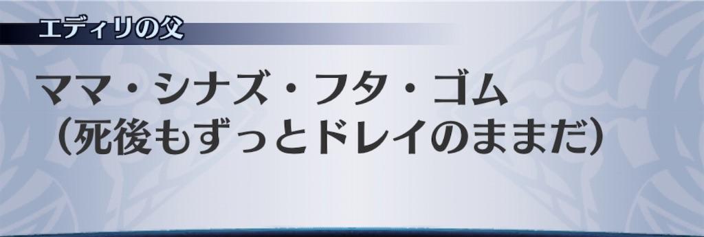 f:id:seisyuu:20200425164521j:plain
