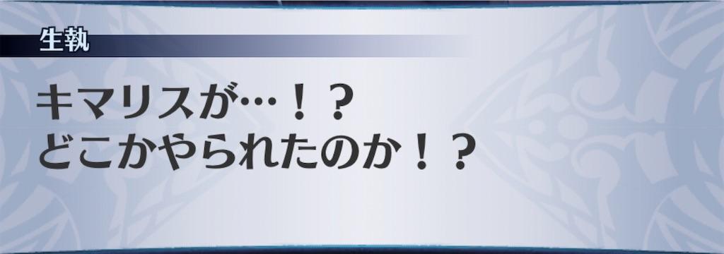 f:id:seisyuu:20200425193959j:plain