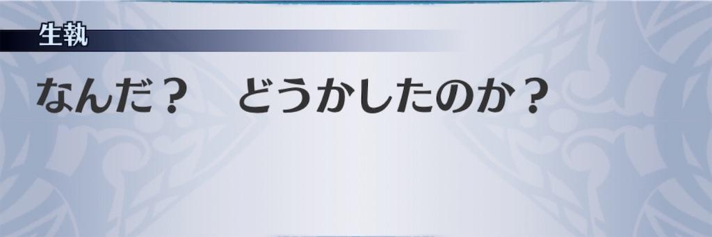 f:id:seisyuu:20200425194008j:plain