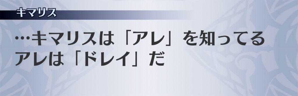 f:id:seisyuu:20200425194536j:plain