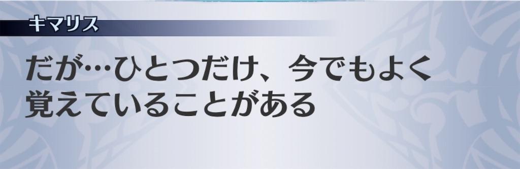 f:id:seisyuu:20200425194822j:plain