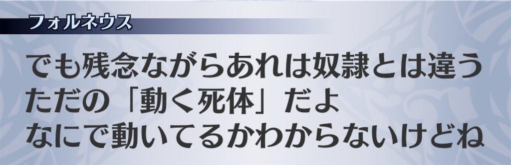 f:id:seisyuu:20200425194836j:plain