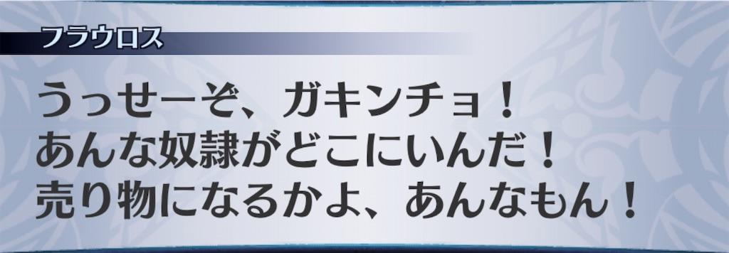f:id:seisyuu:20200425194945j:plain